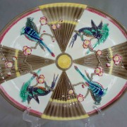 Fan tray